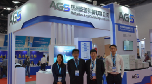 Grand New Launch in the 16th CISILE Beijing Trade Show